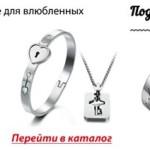 Идеи подарков ручной работы на День всех влюбленных