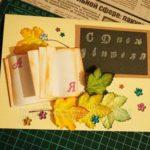 Делаем открытки тем, кто открывает мир!